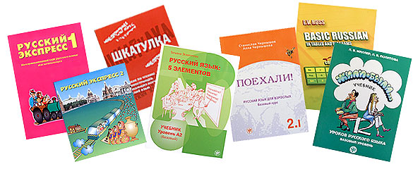 russian-books1.jpg
